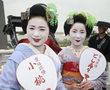 Национальный костюм Китая.  Китайская национальная праздничная одежда...