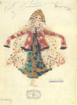 эскизы платьев для бальных танцев.
